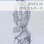 bunner-20180616