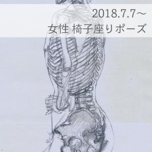 bunner-20180707