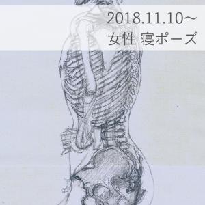 bunner-20181110